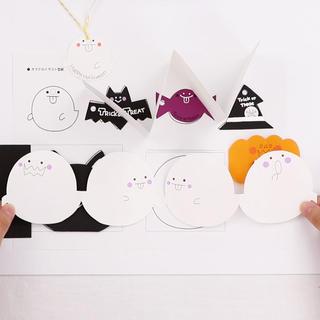 ハロウィンのイラスト&カードレッスン
