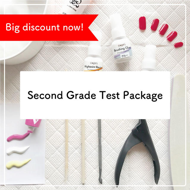 ★No international orders available.★Nailist Skills Second Grade Test Package