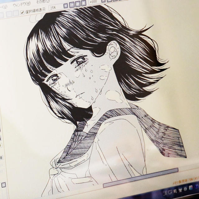 How to Draw Black-haired Girl