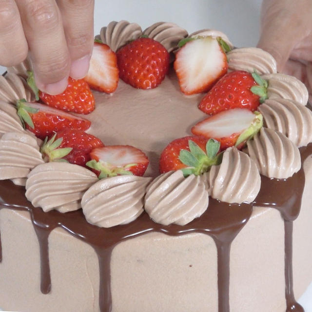 Cocoa Cake Decoration