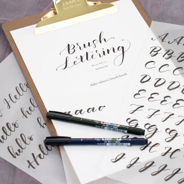 shiho's Brush Lettering Master Package