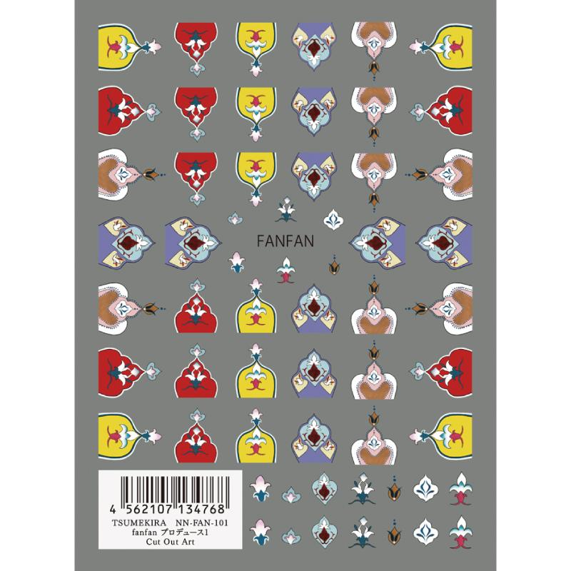 0403 item thumbnail