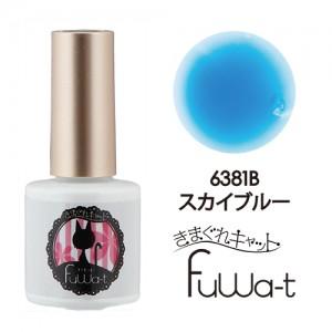 きまぐれキャット Fuwa-t(フワット) スカイブルー