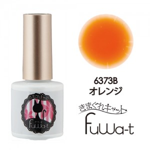きまぐれキャット Fuwa-t(フワット) オレンジ