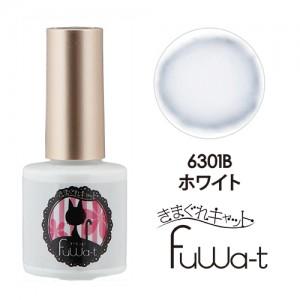 きまぐれキャット Fuwa-t(フワット) ホワイト