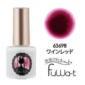 きまぐれキャット Fuwa-t(フワット) ワインレッド