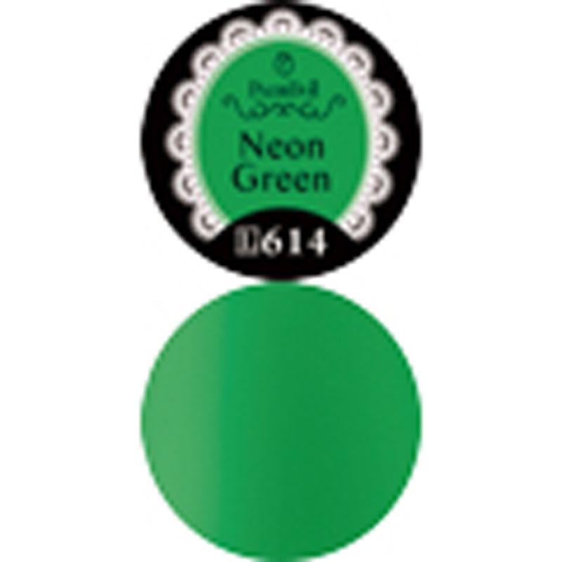 プリムドール ネオングリーン