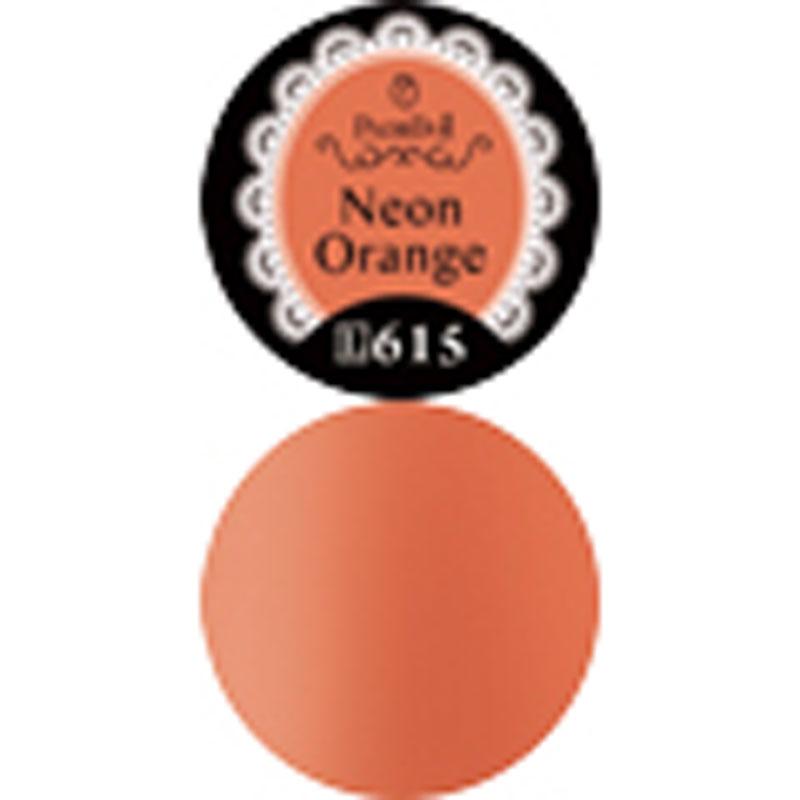 プリムドール ネオンオレンジ