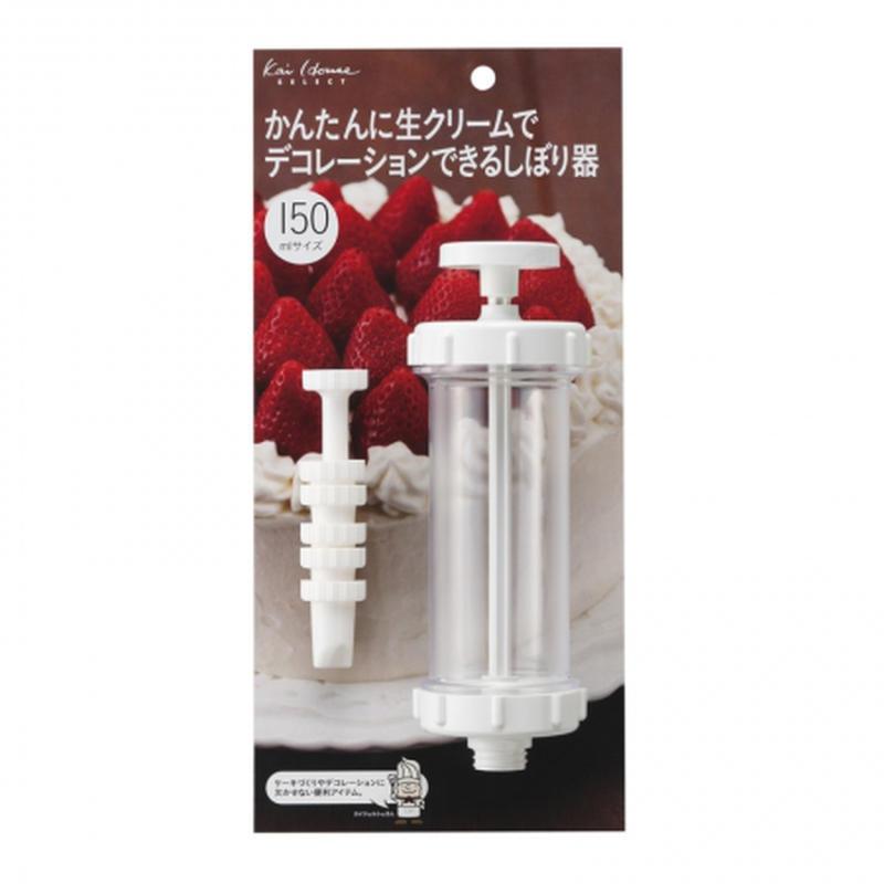 貝印 生クリームでデコレーションできる絞り器 (150ml)