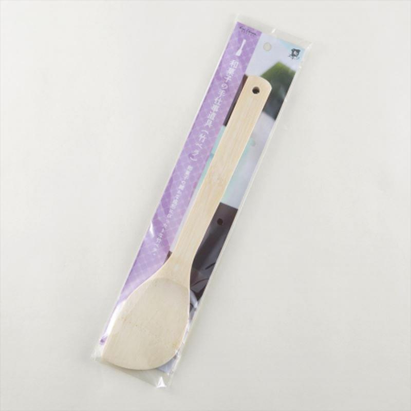 貝印 和菓子の手仕事道具 (竹ベラ)