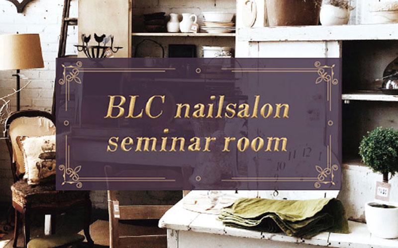 Seminarroom banner 01