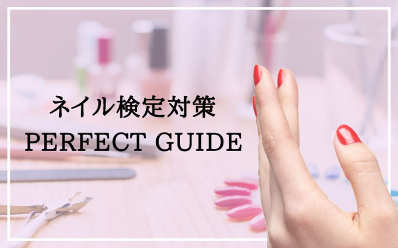 Perfect guide top banner
