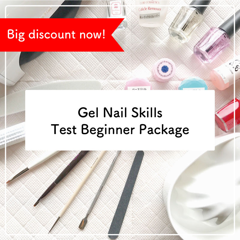 Gel Nail Skills Test Beginner Package