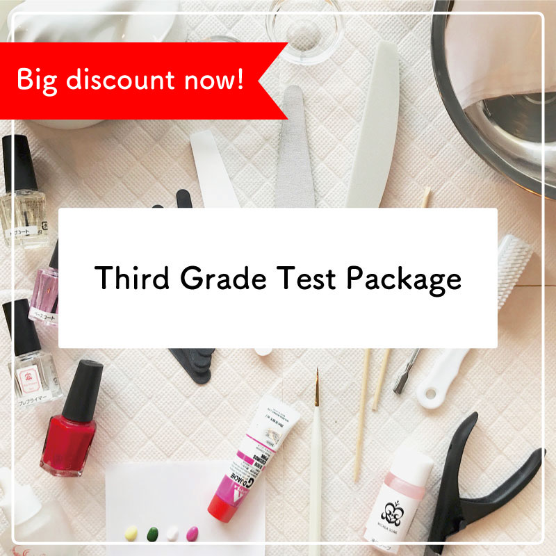 ★No international orders available.★Third Grade Test Package