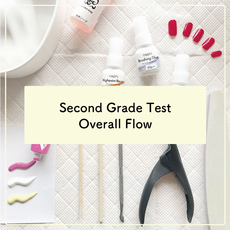 Overall Flow (Second Grade Test)