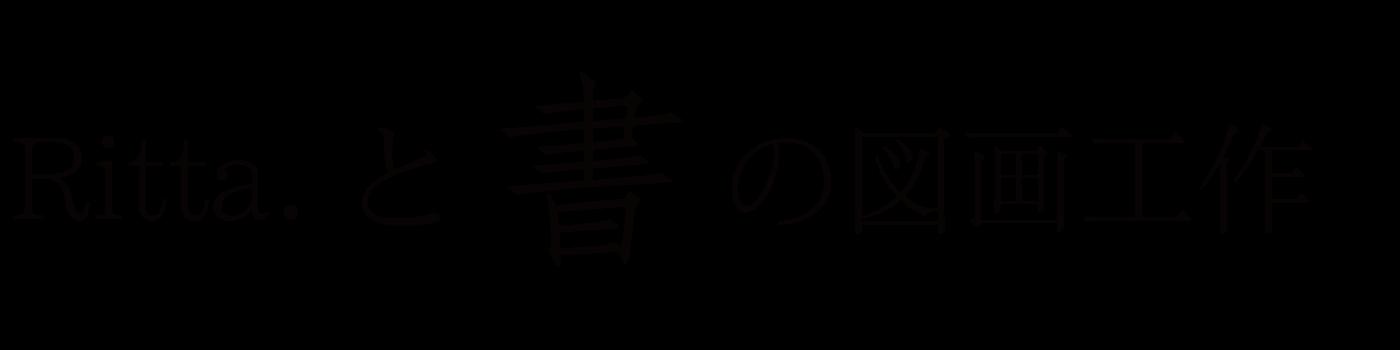 004 room logo