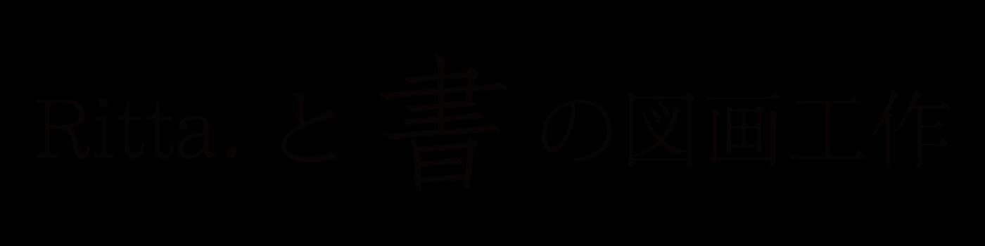 004 room logo latest