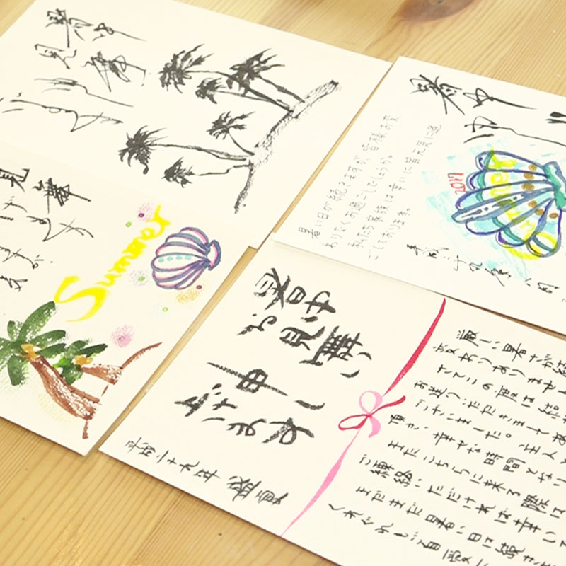 ★PDF Text Attached★ Let's Try! Handwriting Summer Greeting Card