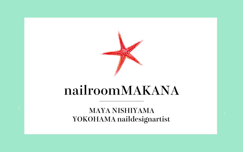 Nailroommakana top banner