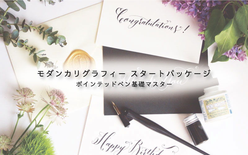 01 shimano modern set senden banner