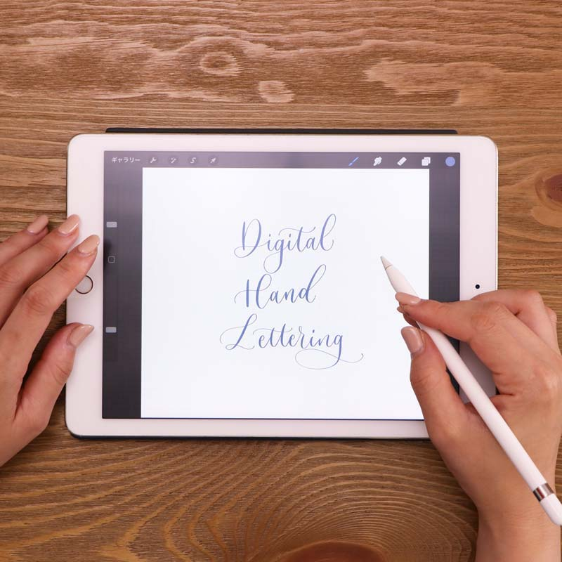 Basics of Digital Hand Lettering