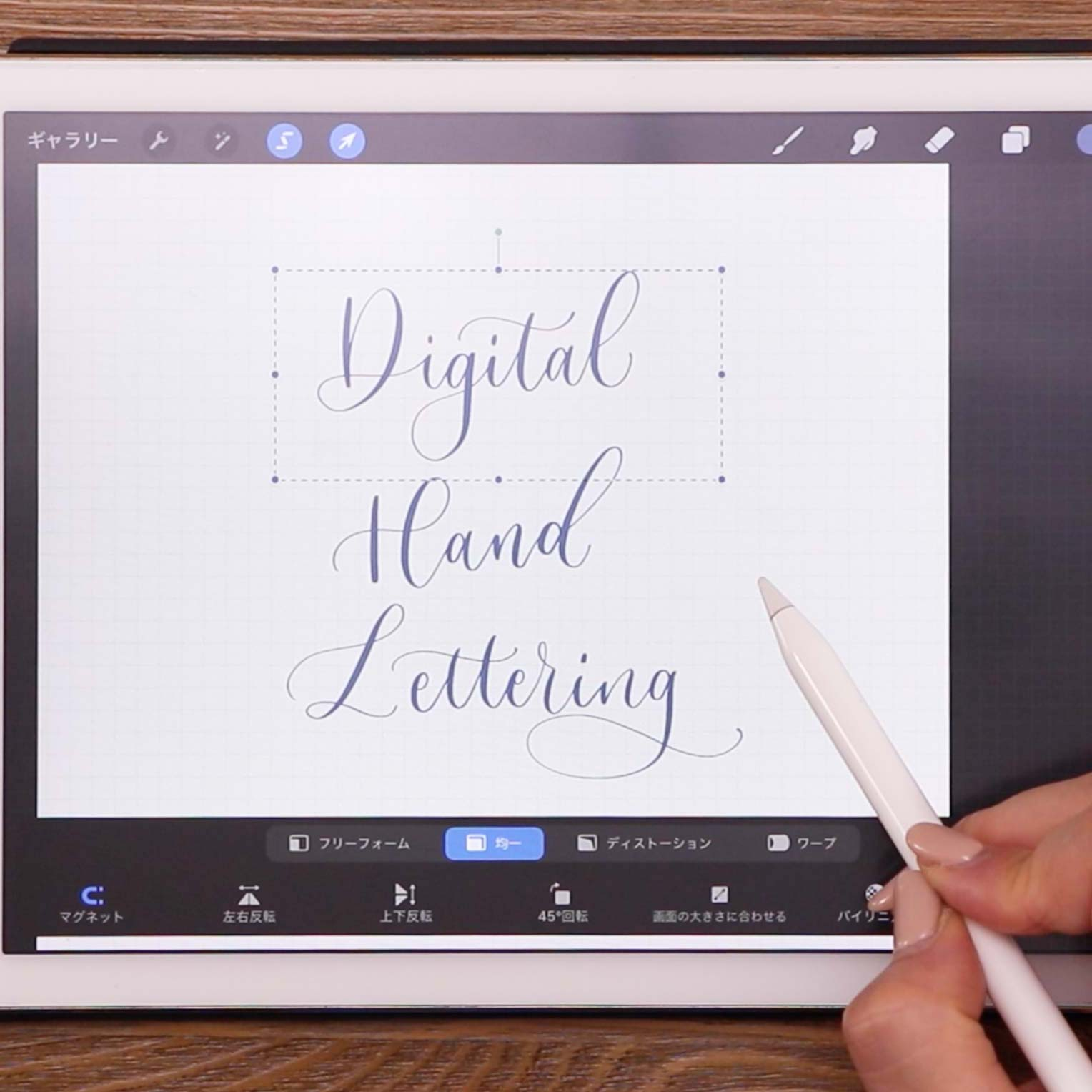 Digital Lettering: How to Copy and Paste Letters