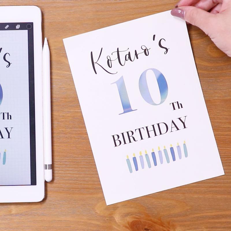 デジタルレタリングで作るポストカード