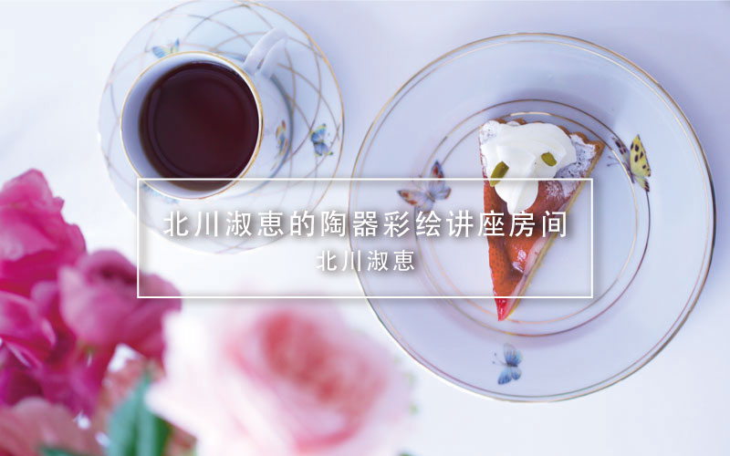 Porcelain art top banner zh cn