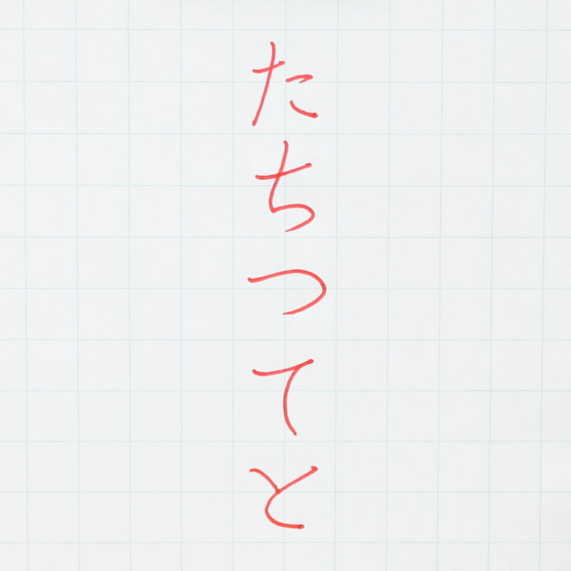 "Today's Brush Pen Lesson ~Hiragana ""た"" Row~"