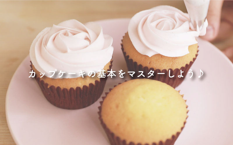 01 cupcake senden banner