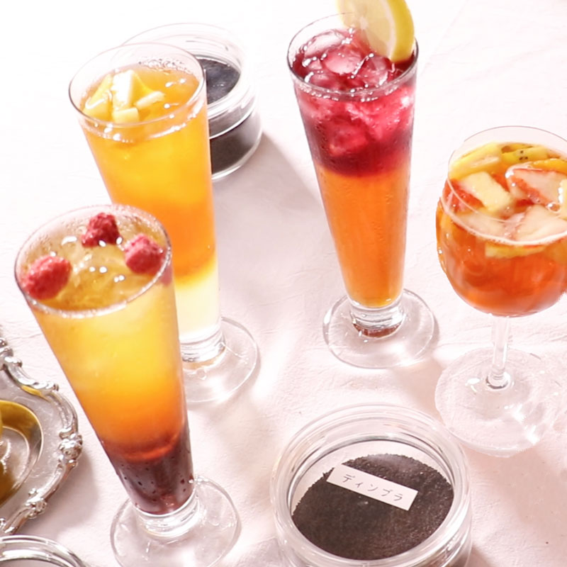 Brew Delicious Iced Tea, and Variations ②