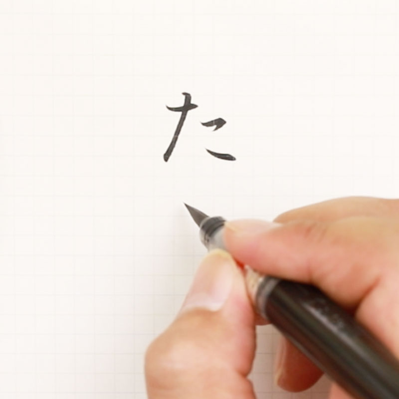 Useful Hiragana lesson -syllables beginning with the t sound-