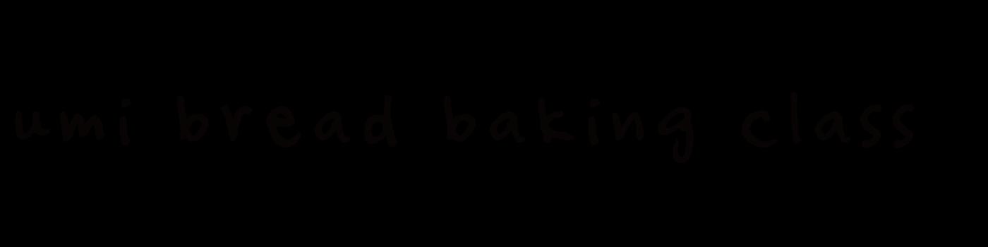 umi bread baking class