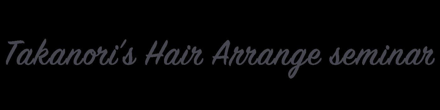 Takanori's Hair Arrange seminar