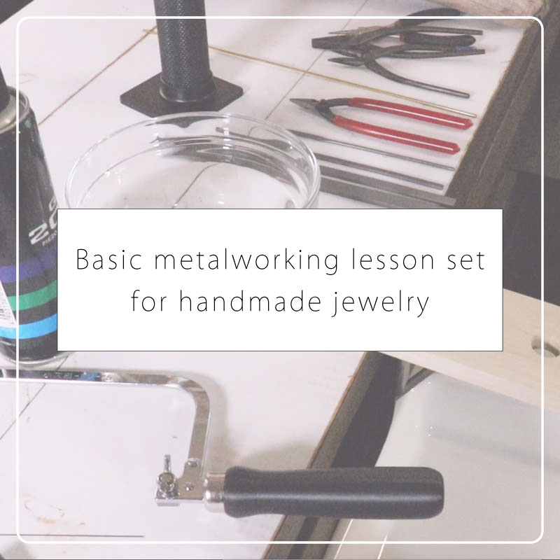 Basic Metalwork & Metal Brazing Lessons