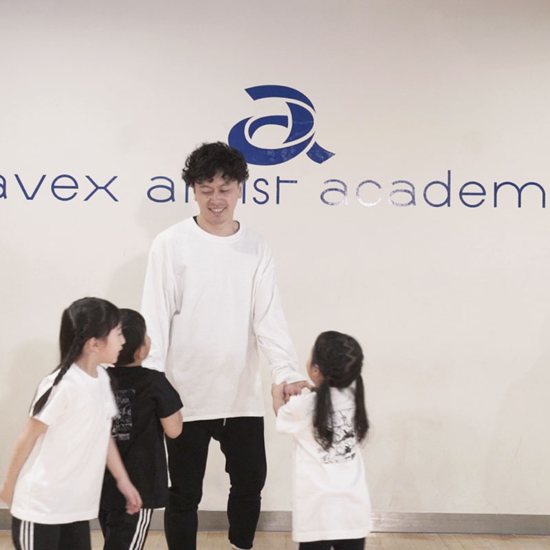 【10-Lesson Package】avex Kids Dance Lesson! Get better while having a blast!