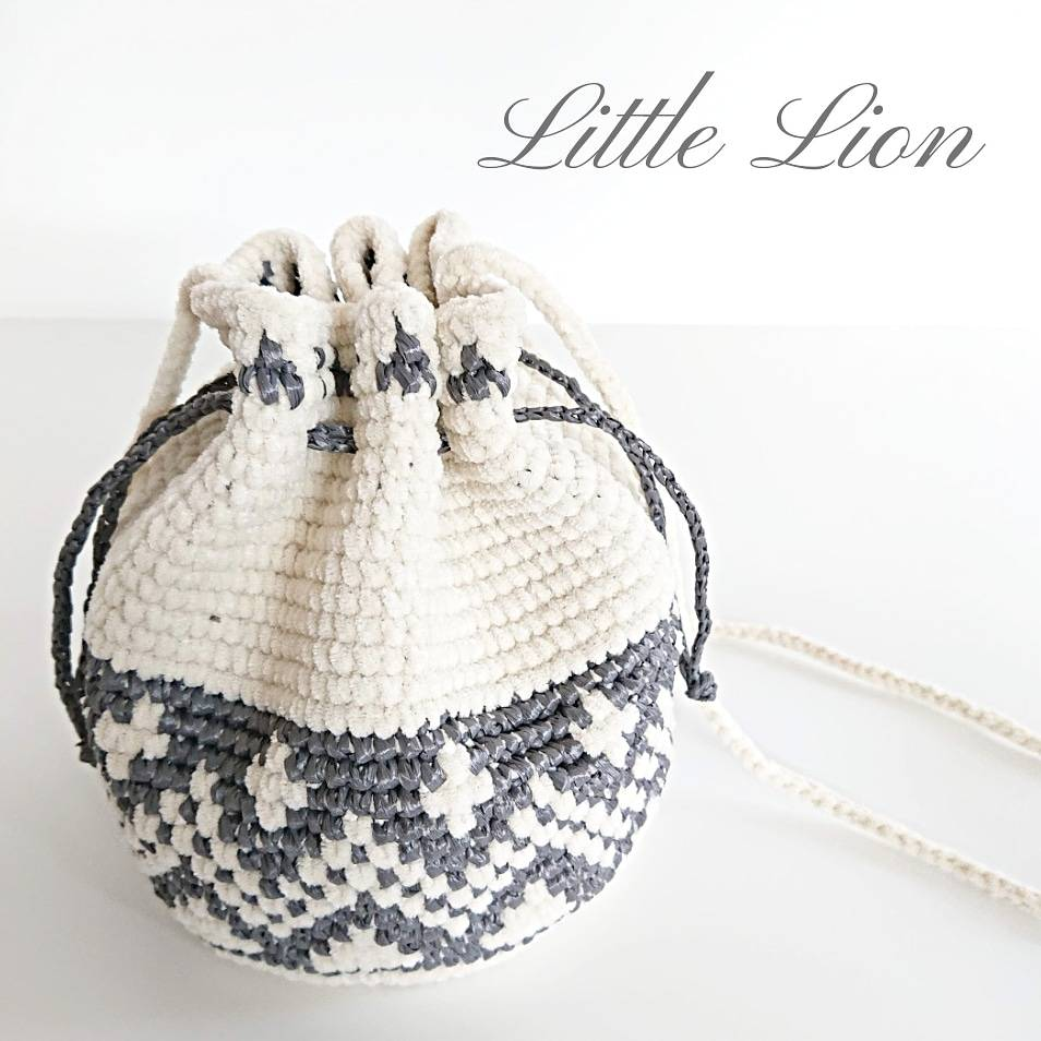 Knitted Draw-String Bag