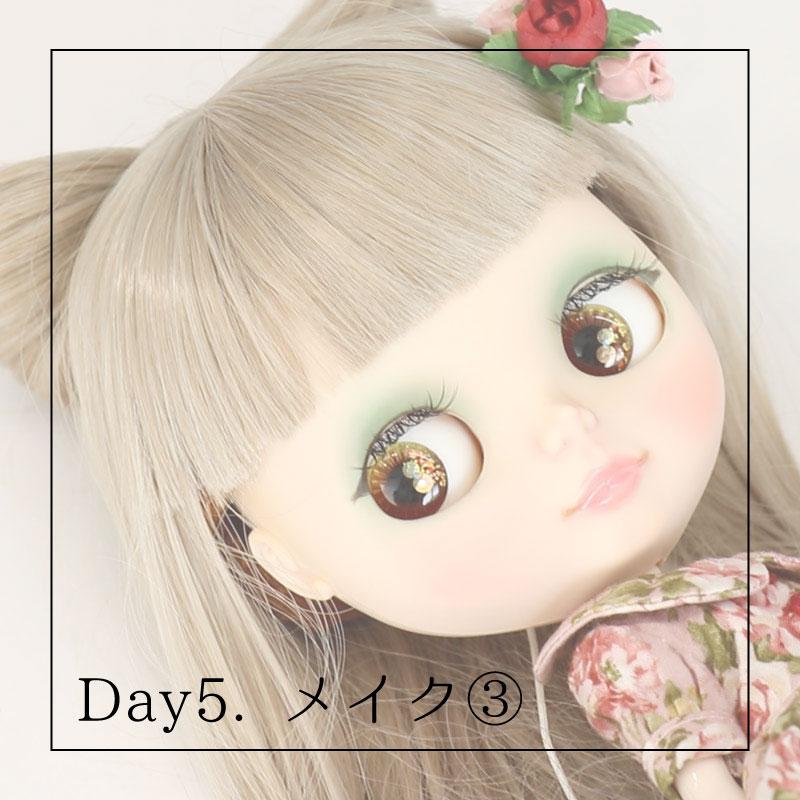Day5. Makeup 3