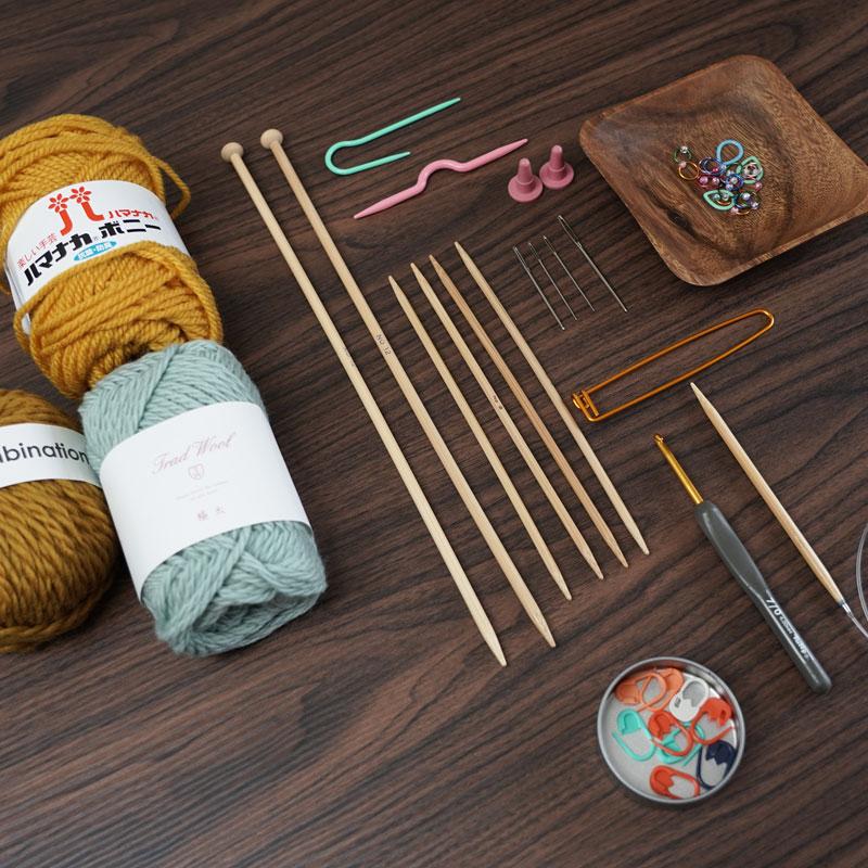 道具と糸の選び方