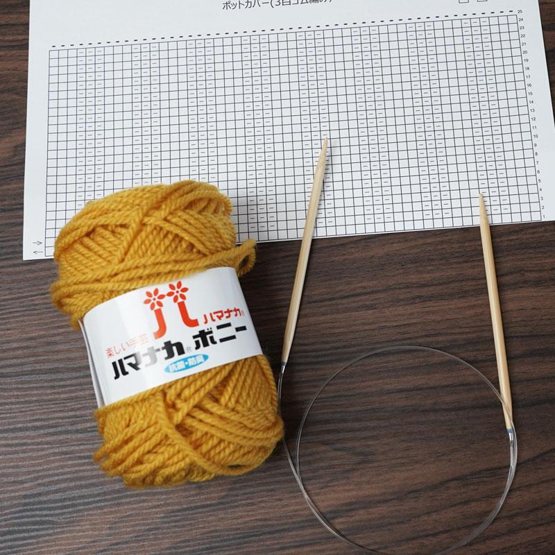 基本の編み方