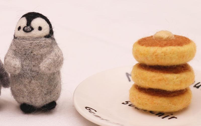 羊毛フェルトホットケーキ