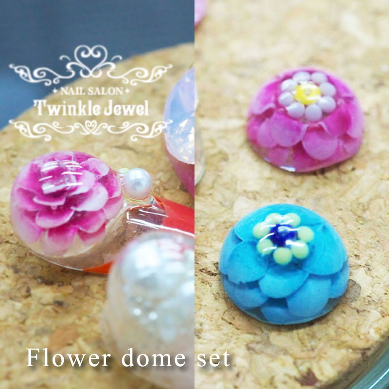 Flower dome set