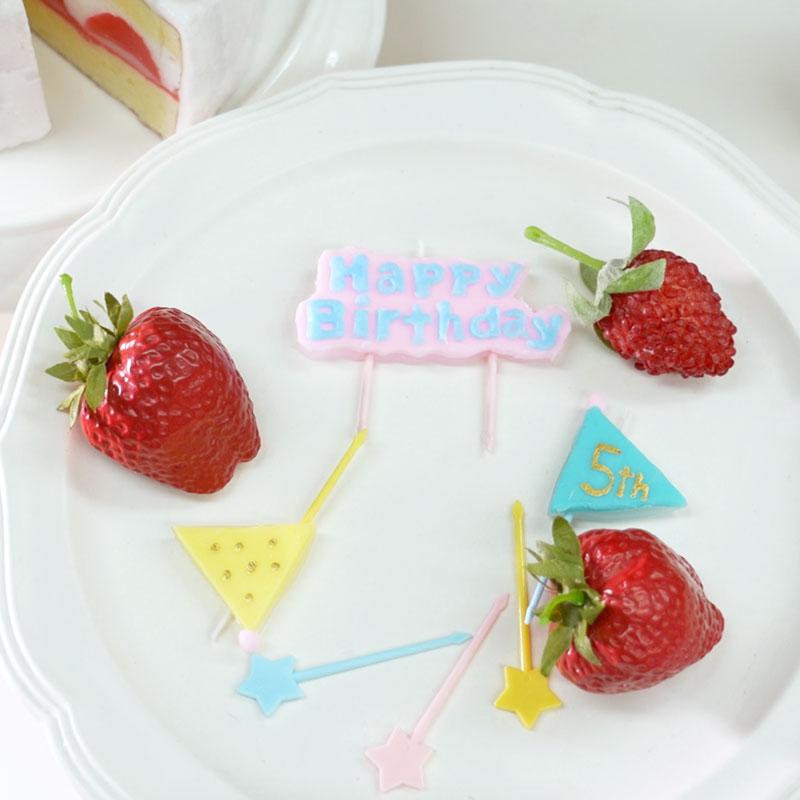 バースデーケーキ用キャンドル