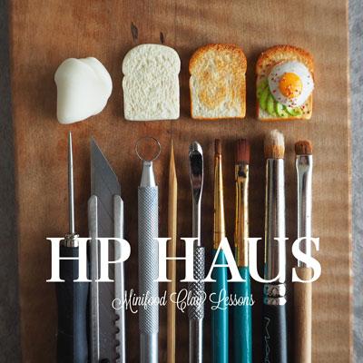 HP HAUS