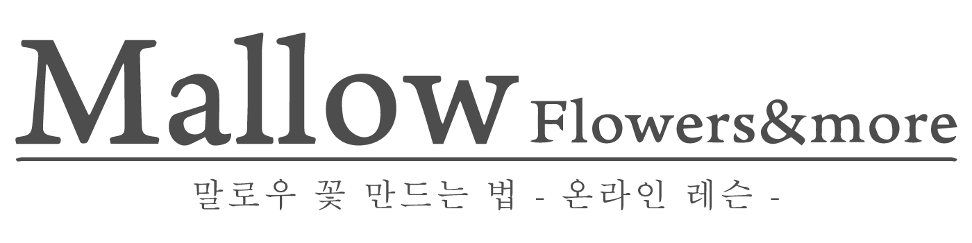 Mallow Flowers&more 말로우 꽃 만드는 법 - 온라인 레슨 -