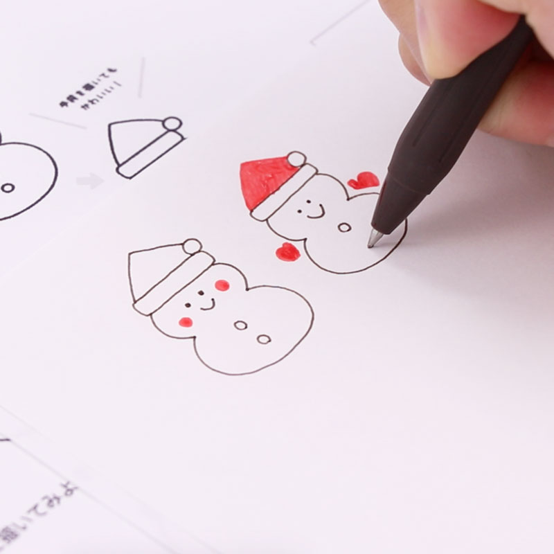 Learn by Tracing!  Christmas Illustrations