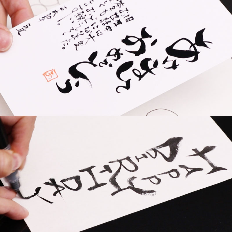 Hiragana & Alphabet Master Lesson