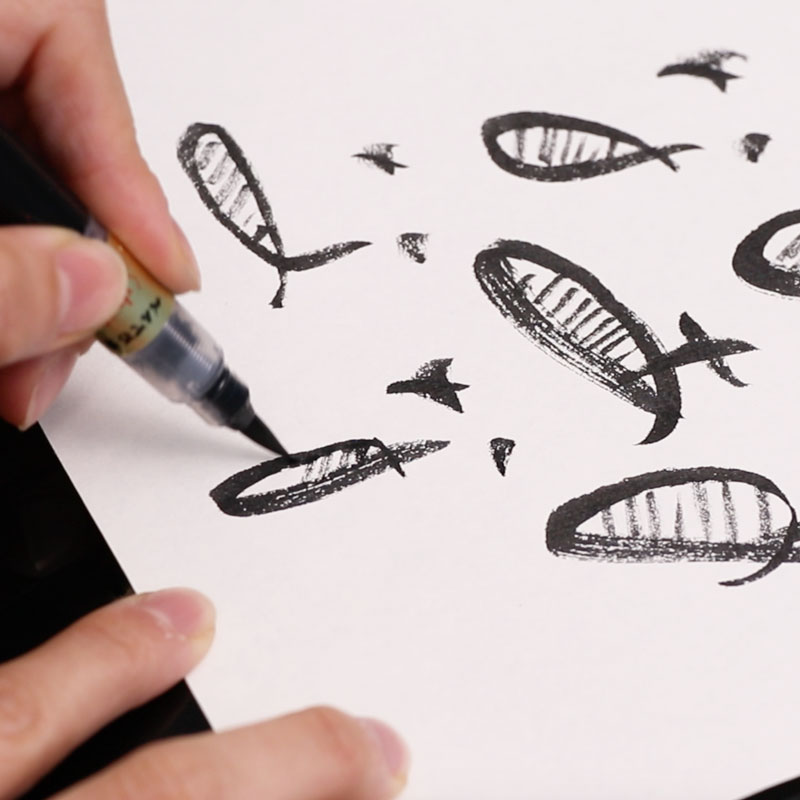 Nice and Smooth Brush Pen Drawing -Hiragana-