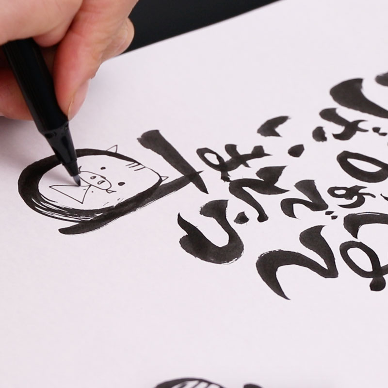 Nice and Smooth Brush Pen Drawing -Illustration-