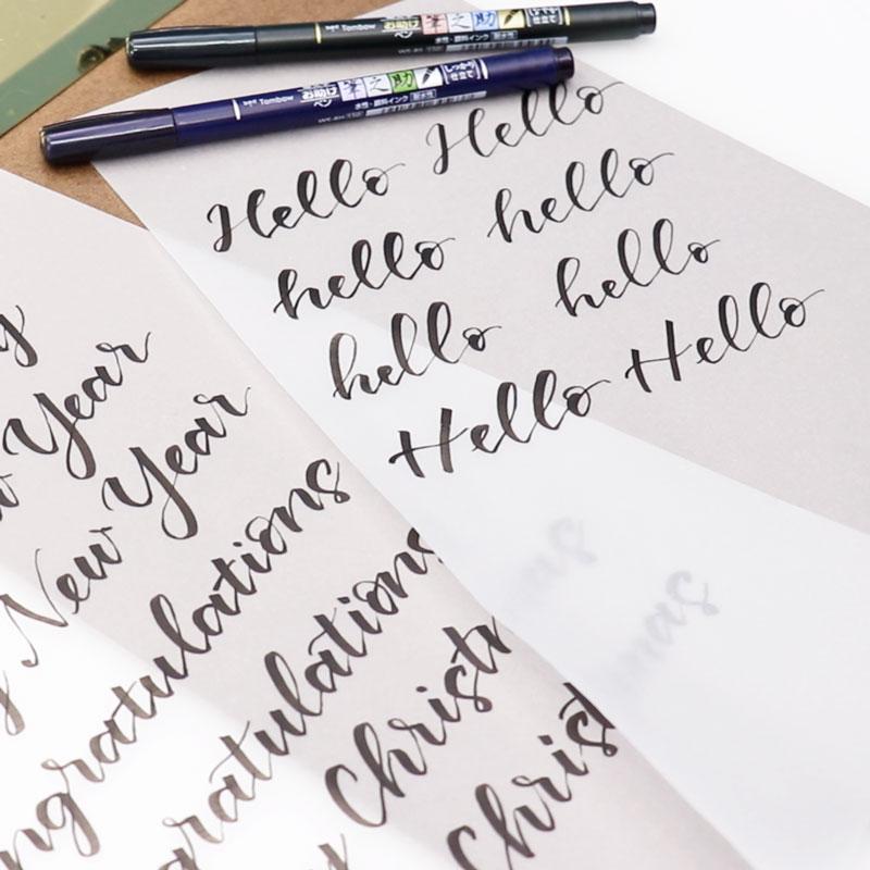 软笔美术字的单词书写练习